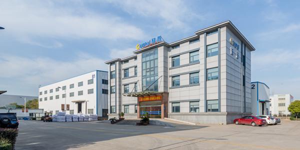 热烈庆祝硅普搪瓷公司成功登陆新三板