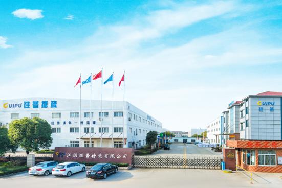 江阴硅普搪瓷股份有限公司
